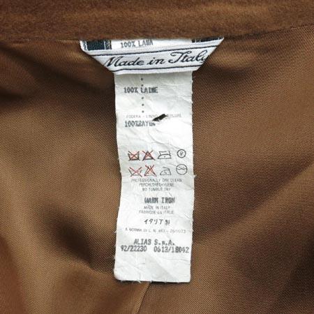 Versace(베르사체) 브라운 컬러 정장