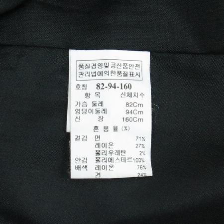 Mine(마인) 다크네이비컬러 코트