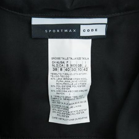 Max Mara(막스마라) SPORTMAX 차콜그레이컬러 원피스