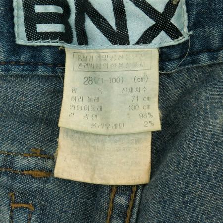 BNX(비엔엑스) 청바지