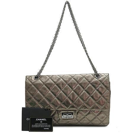 Chanel(샤넬) 2.55 빈티지 메탈릭 골드 L 사이즈 은장 체인 숄더백 [강남본점]