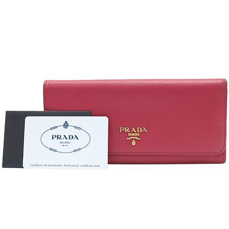Prada(프라다) 1M1132 금장 로고 핑크 SAFFIANO (사피아노) 장지갑