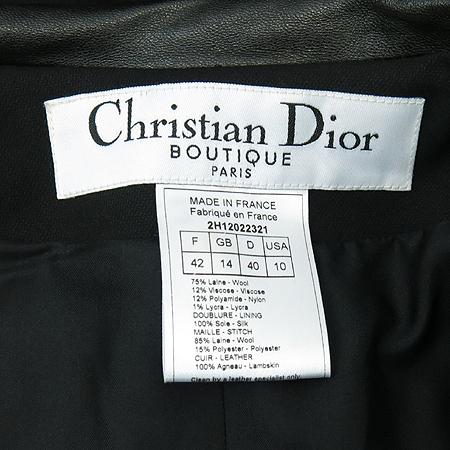 Dior(ũ����î���) �?�÷� �簡��ȥ�� �ĵ� ����(���:��ũ100)