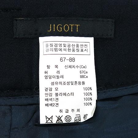JIGOTT(����Ʈ) ���̺��÷� ���� (���:��ũ100)