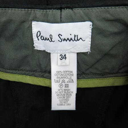 Paul Smith(폴스미스) 블랙컬러 바지