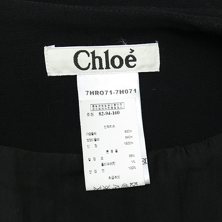 Chloe(끌로에) 블랙컬러 민소매 집업 코트 (배색:실크100)