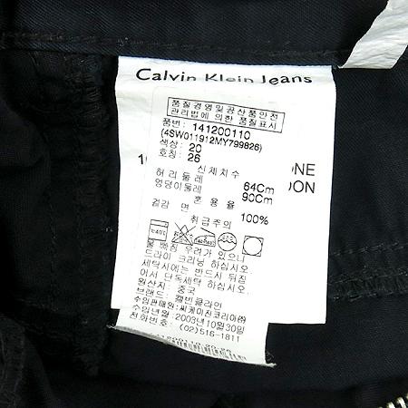 Calvin Klein(캘빈클라인) 블랙컬러 바지 이미지4 - 고이비토 중고명품