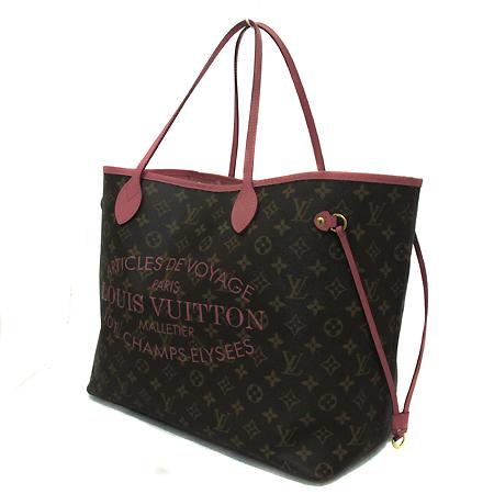 Louis Vuitton(루이비통) M40877 모노그램 캔버스 13컬렉션 네버풀 GM사이즈 [부천 현대점]