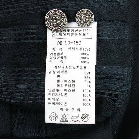 JIGOTT(지고트) 네이비컬러 숏 자켓 [대구반월당본점]