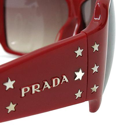 Prada(프라다) SPR19G 측면 은장 스타 장식 레드 뿔테 선글라스 이미지5 - 고이비토 중고명품
