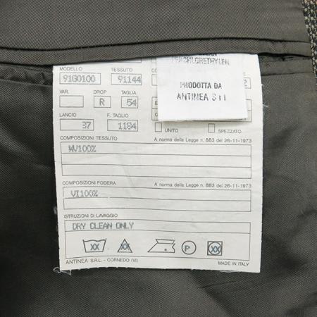 Emporio Armani(엠포리오 아르마니) 베이지컬러 체크 자켓
