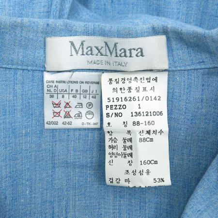 Max Mara(막스마라) 스카이블루컬러 리넨혼방 자켓