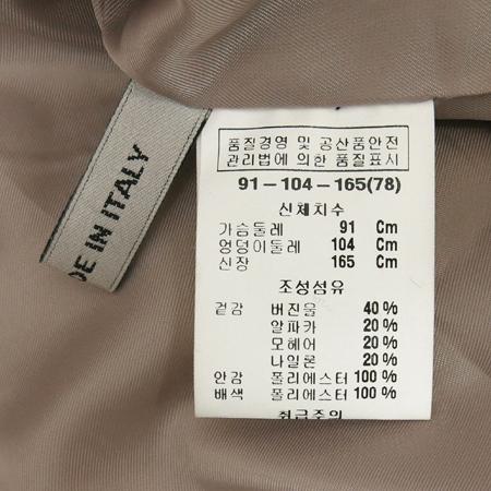 ANNE KLEIN(앤클라인) 베이지컬러 코트 이미지5 - 고이비토 중고명품