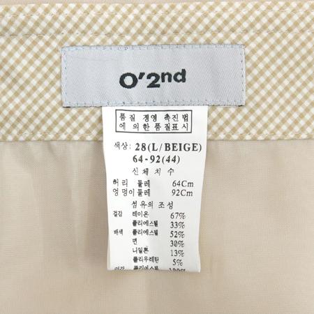 O'2nd(오즈세컨) 베이지컬러 정장