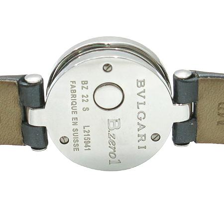 Bvlgari(불가리) BZ22BSL B ZERO1 (비제로 원) 12포인트 다이아 블루 자개판 다크그레이 애나멜밴드 여성용시계