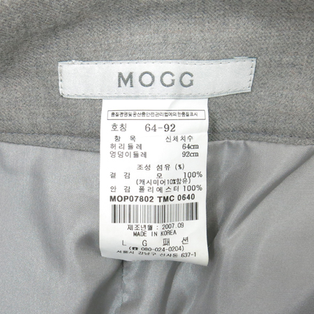 MOGG(모그) 그레이컬러 캐시미어혼방 바지