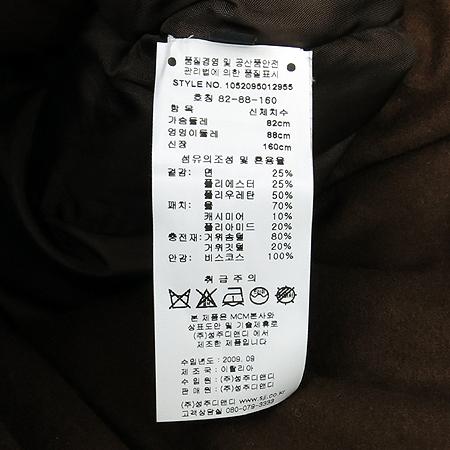 MCM(엠씨엠) 1052095012955 캐시미어 혼방 거위털 패딩 점퍼