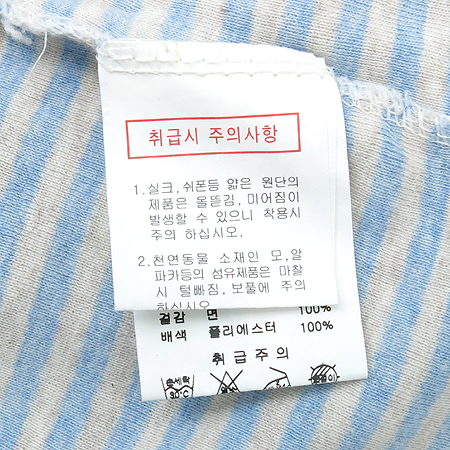 LYNN(린) 그레이, 스카이블루컬러 플라워 반팔 티