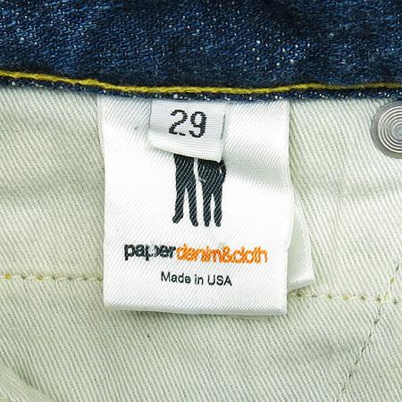 Premium Jeans(프리미엄진) PAPER DENIM(페이퍼 데님) 청바지 이미지5 - 고이비토 중고명품