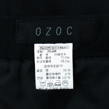 OZOC(오조크) 블랙컬러 고어드 스커트
