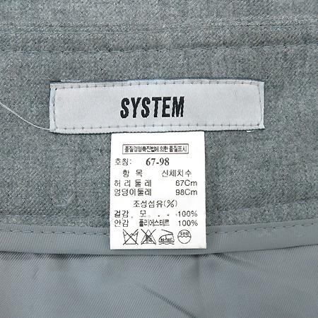 System(�ý���) �����÷� ���� ��ĿƮ