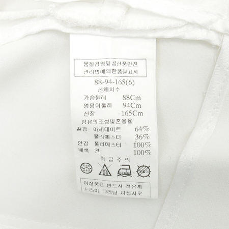 MINIMUM(미니멈) 화이트컬러 자켓 (배색:실크100)(브로치SET)