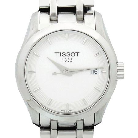 TISSOT(티쏘) T035.210.11.011.00 COUTURIER (꾸뛰리에) 쿼츠 데이트 스틸 여성용 시계 이미지2 - 고이비토 중고명품