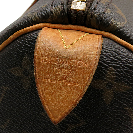 Louis Vuitton(루이비통) M41528 모노그램 캔버스 스피디 25 토트백 이미지4 - 고이비토 중고명품