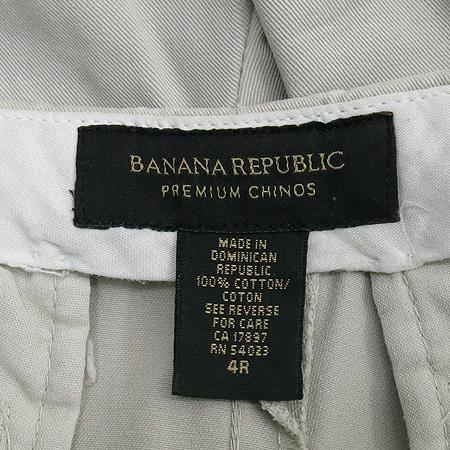 Banana Republic(바나나리퍼블릭) 베이지컬러 9부 바지