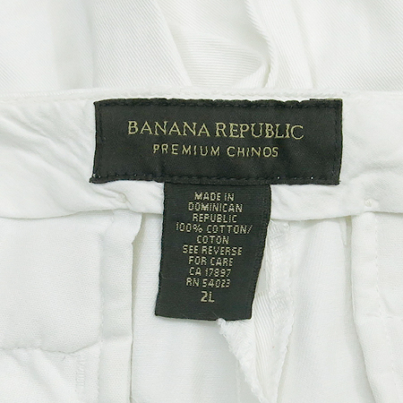 Banana Republic(바나나리퍼블릭) 화이트컬러 9부 바지