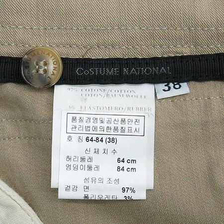 costume national(코스튬네셔널) 베이지컬러 7부 바지