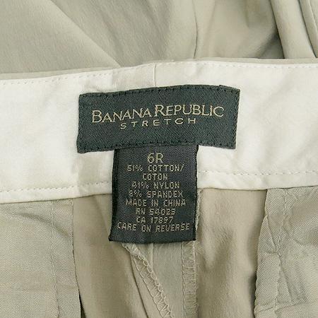 Banana Republic(바나나리퍼블릭) 베이지컬러 7부 바지