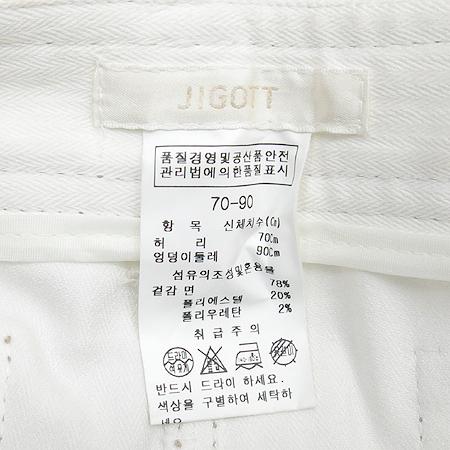 JIGOTT(지고트) 화이트컬러 바지 이미지5 - 고이비토 중고명품