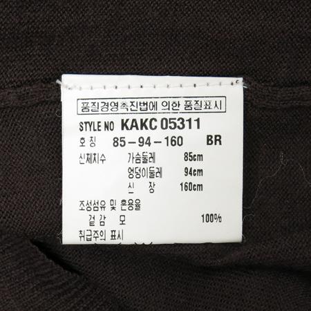 KUHO(구호) 레드브라운컬러 카라 가디건