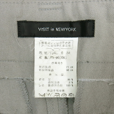 VISIT IN NEWYORK(비지트 인 뉴욕) 그레이컬러 바지