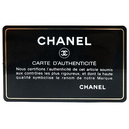 Chanel(샤넬) A01112 클래식 램스킨 M사이즈 금장 체인 숄더백 [명동매장]