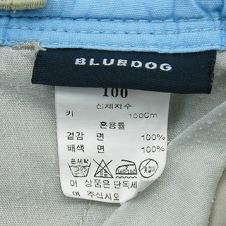 BLUEDOG(블루독) 아동용 베이지컬러 카고바지