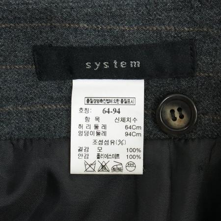System(시스템) 다크그레이컬러 스트라이프 스커트