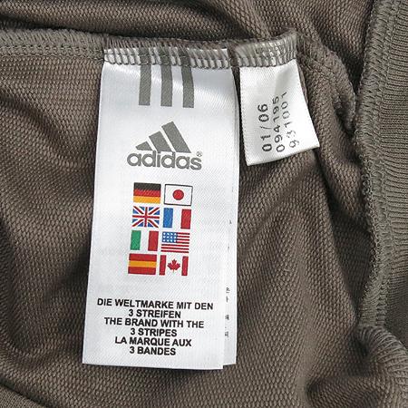 Adidas(아디다스) STELLA McCARTNEY 베이지컬러 집업 가디건