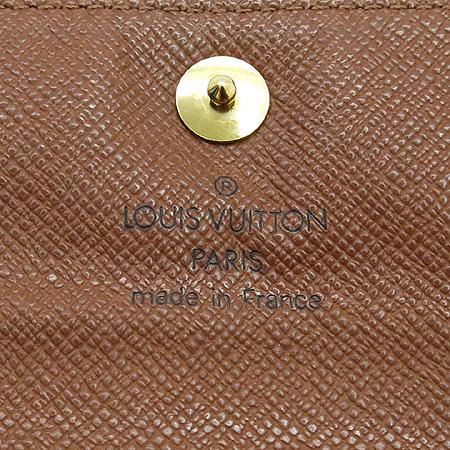 Louis Vuitton(루이비통)  M60047 모노그램 캔버스 알렉산드라 월릿 중지갑 [동대문점]