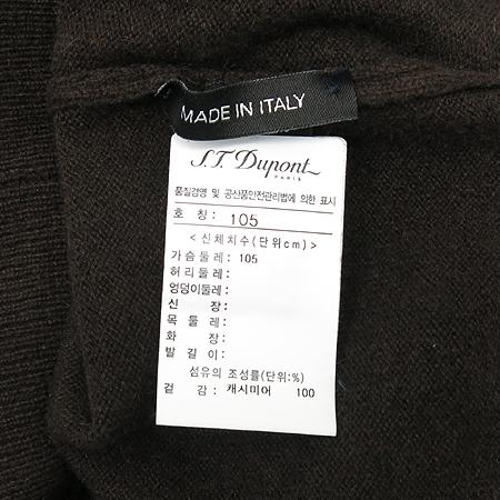 Dupont(듀퐁) 다크브라운컬러 캐시미어 니트 조끼