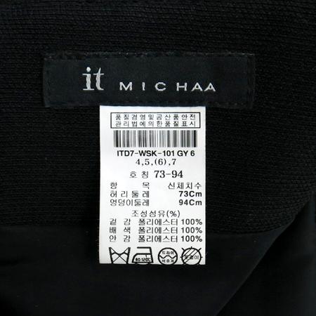 MICHAA(미샤) 네이비 & 화이트컬러 프린팅 스커트