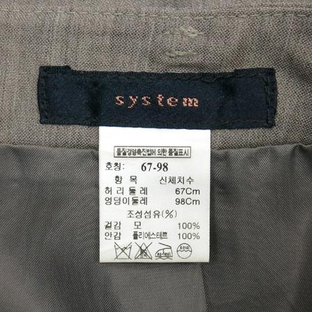 System(시스템) 브라운컬러 스커트