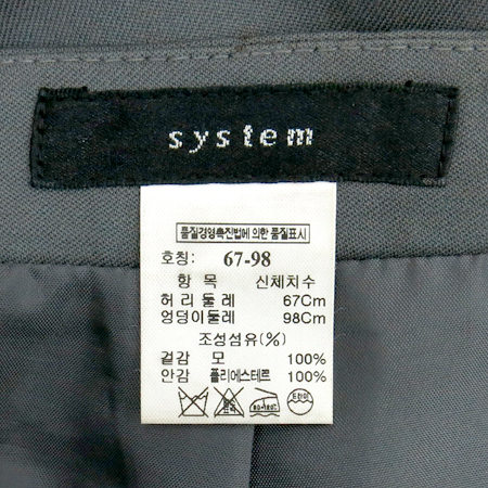 System(시스템) 그레이컬러 주름 스커트