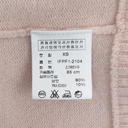 Polo Jeans(폴로 진스) 캐시미어혼방 집업 가디건