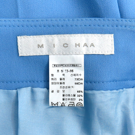 MICHAA(미샤) 스카이블루컬러 바지