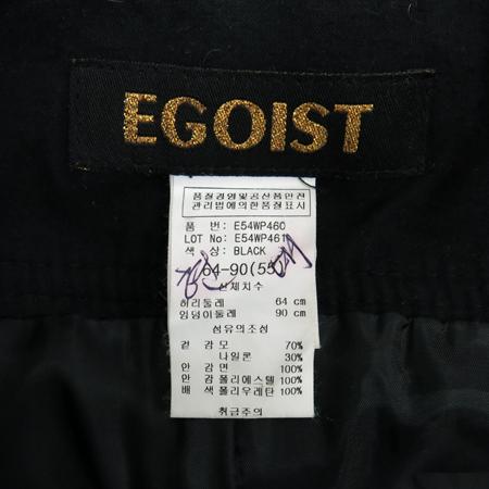 EGOIST(에고이스트) 체크 바지