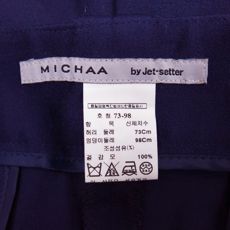 MICHAA(미샤) 퍼플컬러 바지
