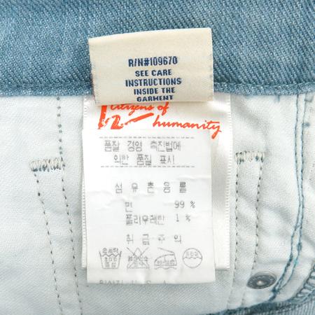 Premium Jeans(프리미엄진) CITIGENE OF HUMANITY(시티즌 오브 휴머니티) 연청바지 [부산센텀본점]
