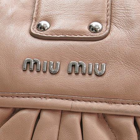 MiuMiu(미우미우) 은장 로고 장식 퀼팅 체인 숄더백 겸 백팩 [인천점]